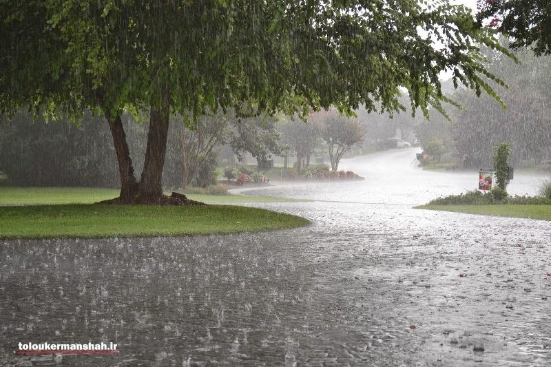 میانگین بارش باران در استان کرمانشاه به ۹۵ میلی متر رسید