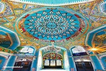 نجات موزه کاشی هفت رنگ ایران به دست یونسکو