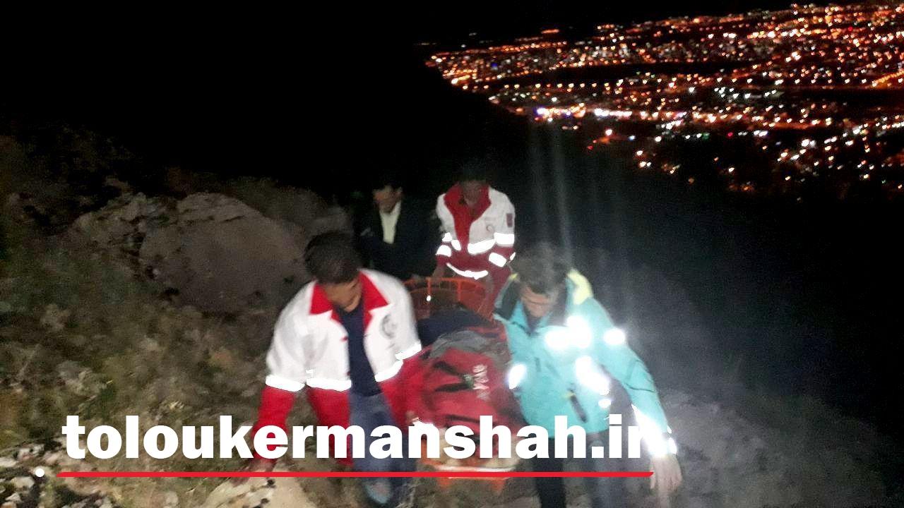 مرگ یک جوان کرمانشاهی بر اثر سقوط از پارک کوهستان