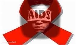 استقرار پایگاههای سیار ایدز در سطح شهر کرمانشاه
