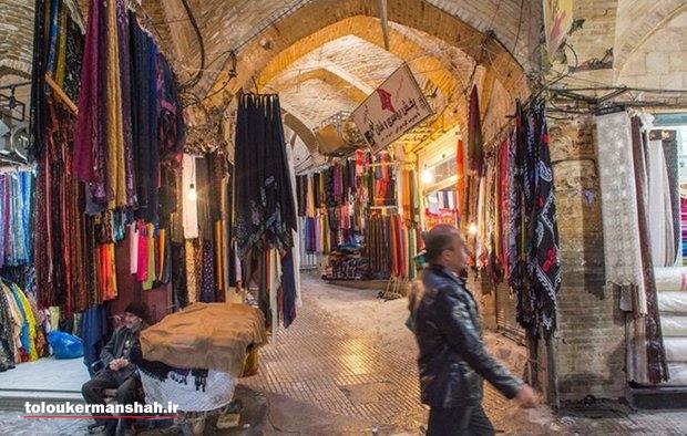 ۳۷ میلیارد تومان برای مرمت بازارهای تاریخی کرمانشاه