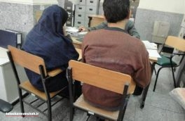 دستگیری زوج سارق در کرمانشاه