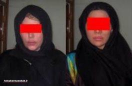 سارقان زن دولت آباد دستگیر شدند
