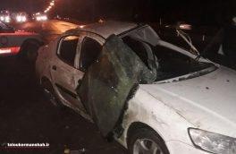 واژگونی سواری رانا ۳ مصدوم بر جای گذاشت