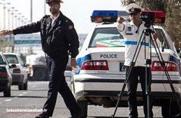 مهلت پرداخت جرائم رانندگی تا ۳۰ آذر