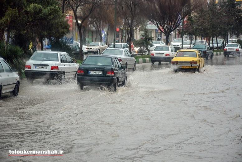 ۲۴ ساعت بارندگی در راه کرمانشاه