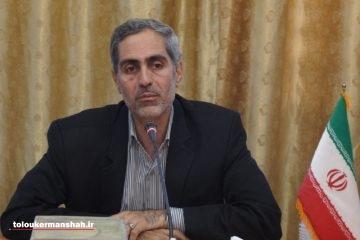 لغو سخنرانی زیباکلام ارتباطی به شورای تامین کرمانشاه ندارد