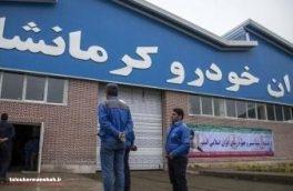 پژو پارس به طور انحصاری در کرمانشاه تولید میشود