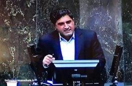 تذکر نماینده مجلس به وزیر نفت؛ بی توجهی به ایجاد پالایشگاه آناهیتا کرمانشاه