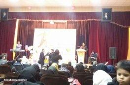 مراسم روز جهانی معلولین در کرمانشاه برگزار شد
