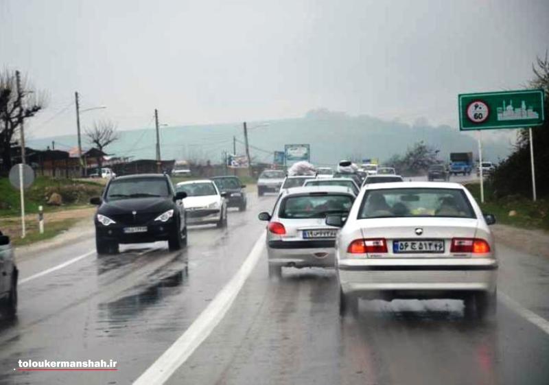 """بیشتر محورهای استان """"لغزنده"""" هستند/ از سفرهای غیرضرور اجتناب کنید"""