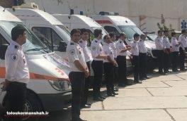 انجام ۳۵ هزار ماموریت اورژانسی در کرمانشاه
