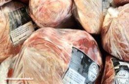 کشف یک و نیم تن گوشت قاچاق در کنگاور