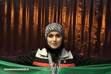 کسب مدال طلا جام جهانی اواسپرت توسط بانوی کرمانشاهی