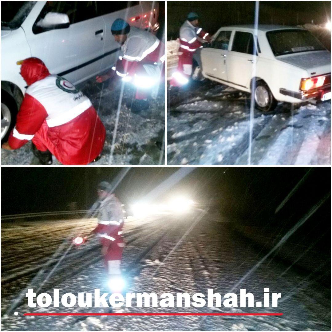 امداد رسانی به ۳۵ خودرو گرفتار شده برف و کولاک در استان کرمانشاه