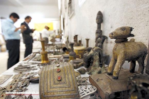 کرمانشاه یکی از سه شهر صدر نشین در کشف اشیای عتیقه ایران