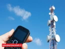 قطعی شبکه آنتندهی موبایل و اینترنت چند روستای بخش باینگان پاوه