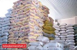 ۷۵۰تن برنج آماده توزیع در انبارهای کرمانشاه