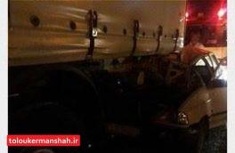 حادثه رانندگی در محور اسلام آبادغرب_گواور ۲ کشته بر جای گذاشت
