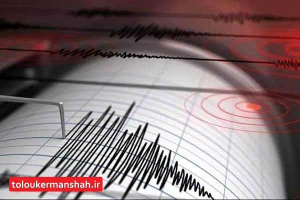 خُردهلرزهها در کرمانشاه نشانه خطر است؟/زلزله قابل پیشبینی نیست و هر لحظه ممکن است هر جای اتفاق بیفتد/لرزهنگاری استان: خیلی جای نگرانی نیست