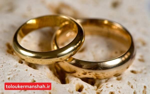 پیشنهاد جدید نمایندگان درباره وام ۶۰میلیونی ازدواج