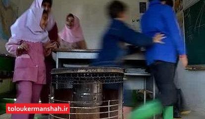 بخاری نا ایمن در ۲۵۰۰ کلاس درس کرمانشاه/شعله ها در کمین زبانه کشیدن!