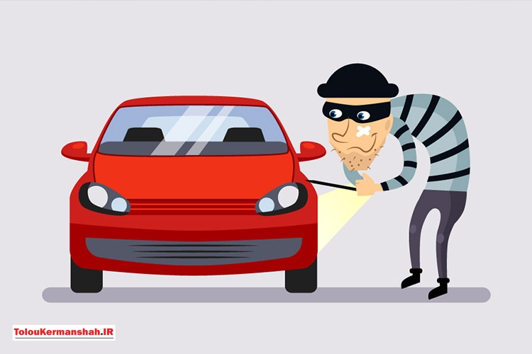 سارق قطعات خودرو در کرمانشاه دستگیر شد