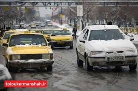یخ بندان در خیابان های کرمانشاه/ احتمال افزایش وقوع تصادفات در معابر