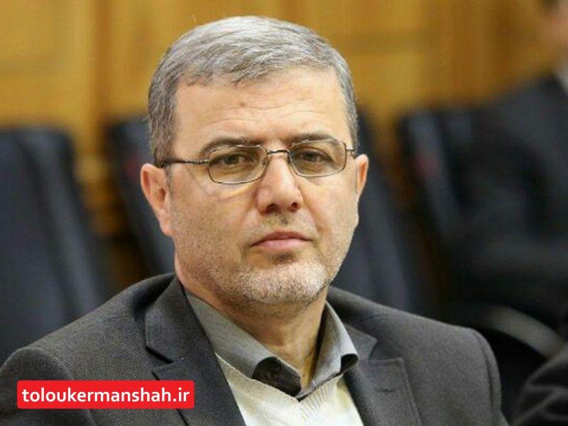 نشست هماندیشی با مدیرکل سازمان صنعت، معدن و تجارت استان کرمانشاه
