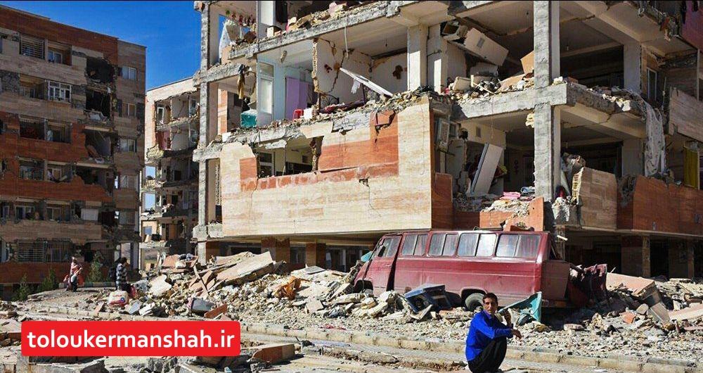 بنیاد مسکن تعهد اتمام ساخت پروژه های مسکن مهر مناطق زلزله زده را قبول نکرده است/مسکن مهر مناطق زلزله زده متولی مشخصی ندارد