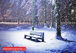 صحنه با ۱۱ سانتی متر بیشترین بارش برف را به خود اختصاص داده است
