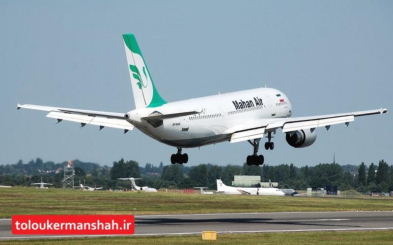 ادعای عدم فرود یک هواپیمای ایرانی در دمشق به دلیل حمله اسرائیل/هواپیما در کرمانشاه فرود آمد