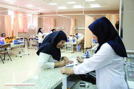 پرستاران بیکار کرمانشاهی و نیاز شدید سیستم درمانی به آنها!