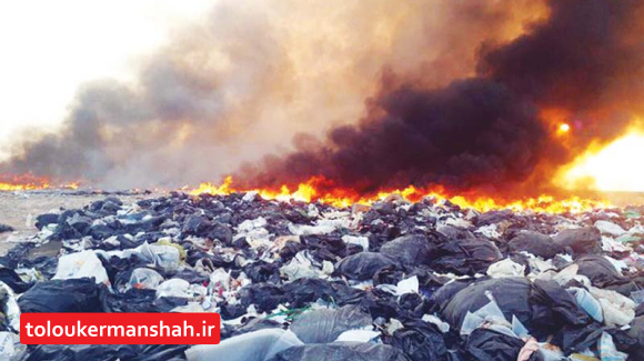 پس از سال ها مکان جدید دفن زباله در هرسین تعیین شد