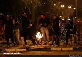 امشب دمای ۱۵ شهر استان کرمانشاه به زیر صفر درجه می رسد