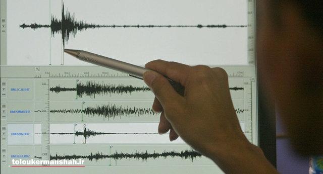 بررسی زلزلههای هفته گذشته/ ثبت ۸ زلزله بیش از ۳ در کرمانشاه
