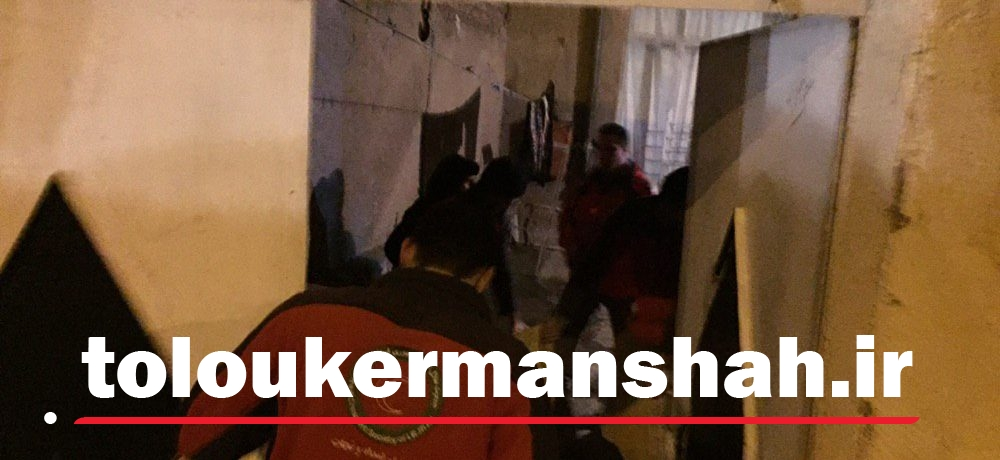 هلال احمر با گزارش طلوع کرمانشاه به کمک خانه آسیب دیده شتافت +تصاویر