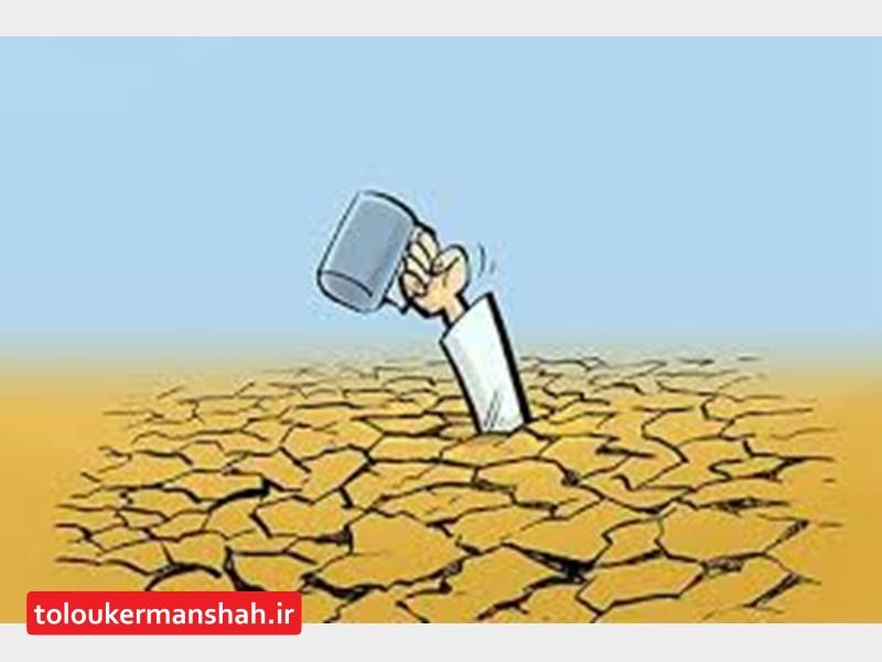 یک میلیارد مترمکعب کسری منابع آب زیرزمینی کرمانشاه با ۲ سال بارش جبران نمیشود/ماهیدشت، کنگاور،حسنآباد- شیان حجم بیشتری از کمبود را به خود اختصاص میدهند