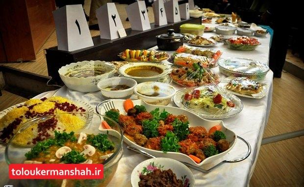 برگزاری اولین رویداد شتاب آشپزی در کرمانشاه