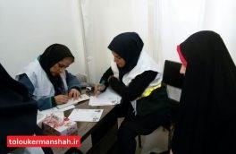 خدمت رسانی تیم های پزشکی بسیج به مردم محله آقاجان