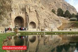 اماکن پربازدید استان کرمانشاه شامل بیستون، تاق_بستان و معبدآناهیتا مجهز به فروش بلیط الکترونیکی شدند
