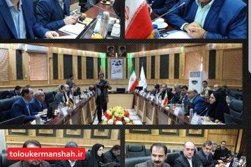 کرمانشاه مرکز ثقل غرب کشور است/کرمانشاه به عنوان یک استان ثروتمند در ایران شناخته می شود