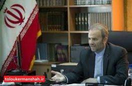 اقدام ضربتی دادستان کرمانشاه برای رسیدگی به پرونده مالباختگان حساب های بانکی