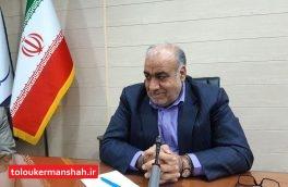کرمانشاه باید به جایگاه تاریخی خود که محوریت غرب کشور است برگردد/ کرمانشاه برای توسعه نیاز به مسوولان شفاف و عملگرا دارد