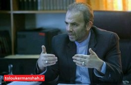 واکنش دادستان کرمانشاه به اجرای برنامه موزیکال زنان در قصرشیرین