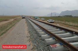 راه آهن کرمانشاه به خسروی ۳۱ درصد پیشرفت داشته است