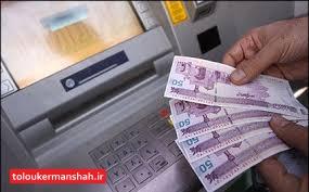 حقوق کارکنان تا ۲۰ اسفند پرداخت میشود / پرداخت عیدی طی امروز و فردا