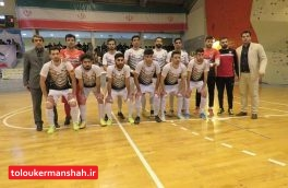 صعود شاهین کرمانشاه به لیگ برتر فوتسال