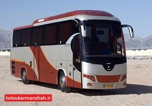 اتوبوس حامل بار قاچاق توقیف شد