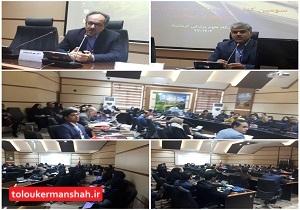 برگزاری سومین سمینار پیوند سلولهای بنیادی غرب کشور به میزبانی دانشگاه علوم پزشکی کرمانشاه